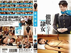 Hikaru Shiina in Willing Flight Attendant part 2.1